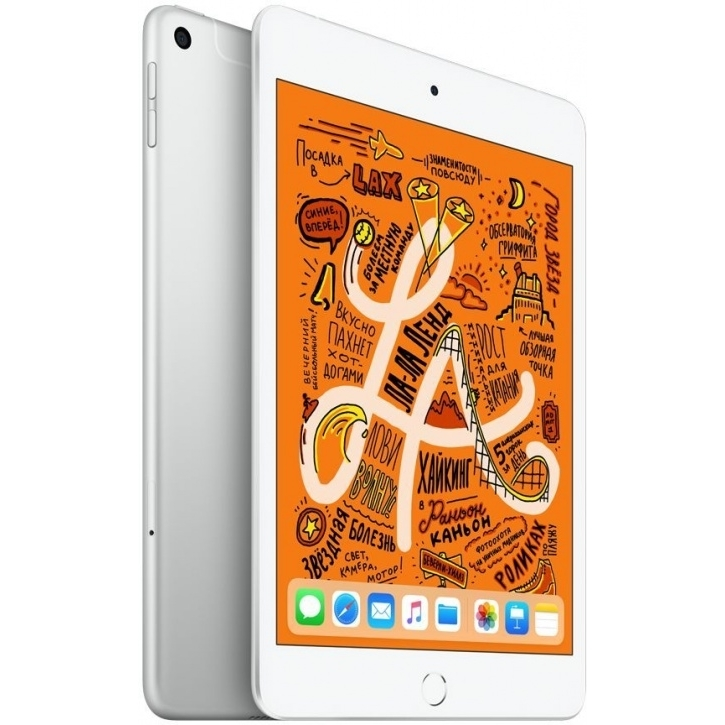 iPad mini 5 256Gb Wi-Fi Silver